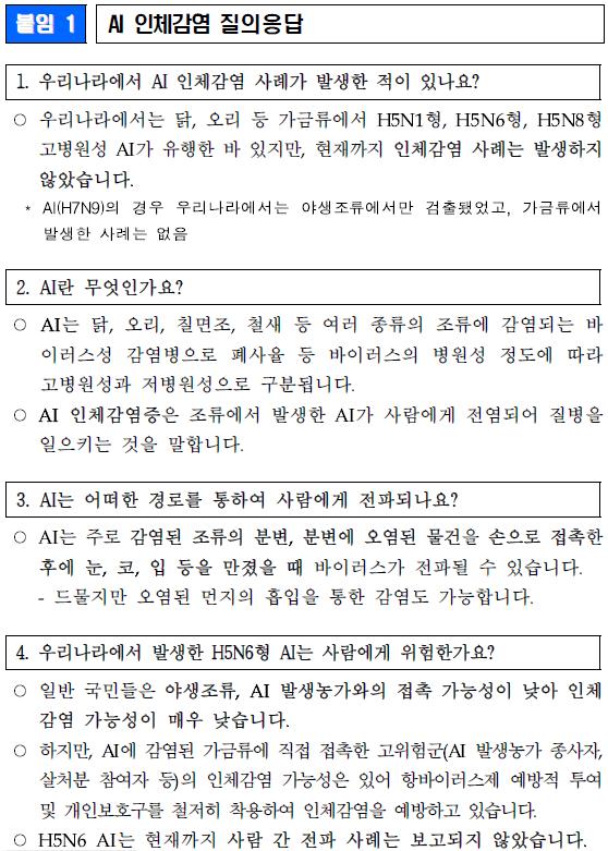 AI-1.png