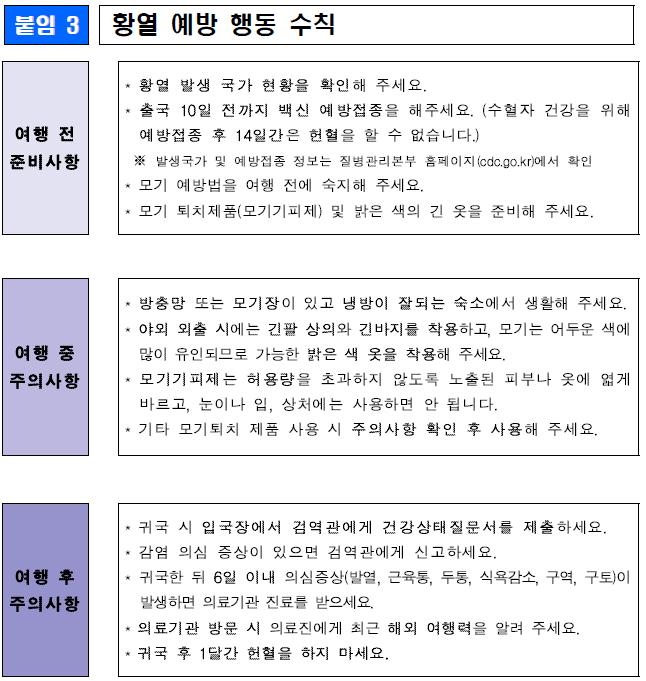 황열3.png